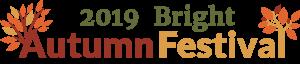 2019 Bright Autumn Festival logo